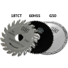 Exakt Triple Blade Set - EC Type Saws