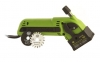 Exakt Saw EC310-N - 3 Blade Version and UK Warranty